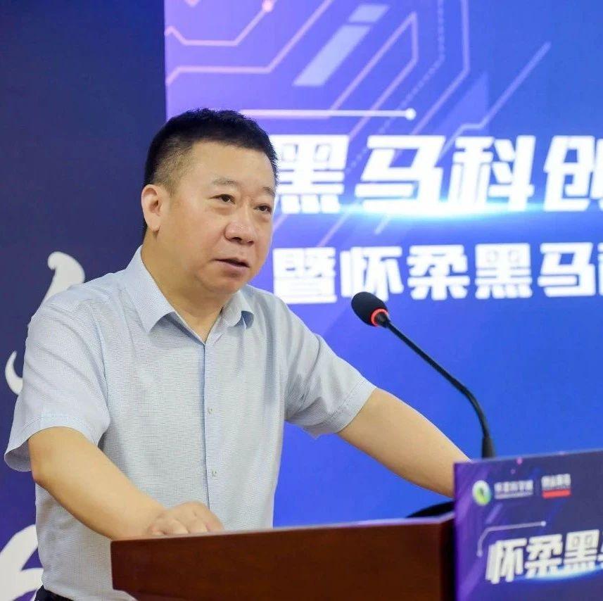 民生证券冯鹤年:多层次资本市场下的机遇与挑战