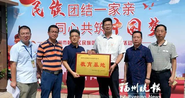 天元社区成首个区级教育基地