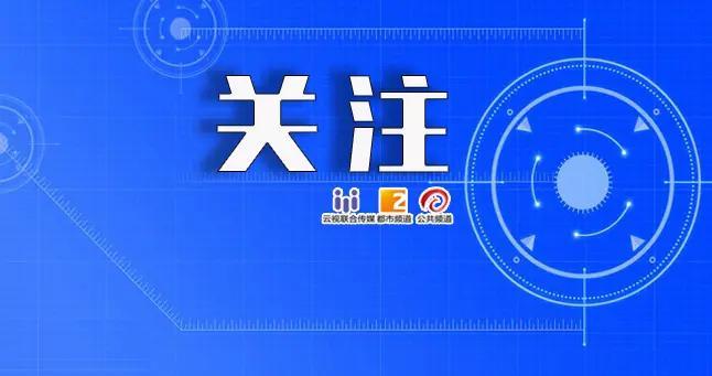 云南省住房城乡建设厅印发工作标准 指导爱国卫生行动有序开展
