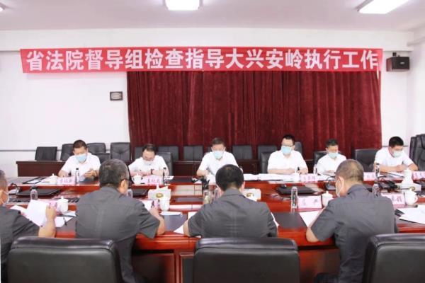 黑龙江省法院党组成员、执行局局长王启胜督导检查大兴安岭执行工作