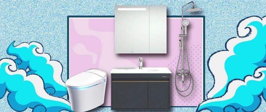 如何打造出幸福感爆棚的神仙浴室?
