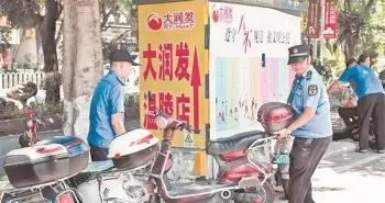 """泉州鲤城区:未落实""""门前三包""""责任人将被处罚"""