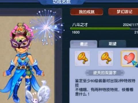 梦幻西游:老玩家买号回归,炸笑里愤怒神器,老王叫他摆100万!