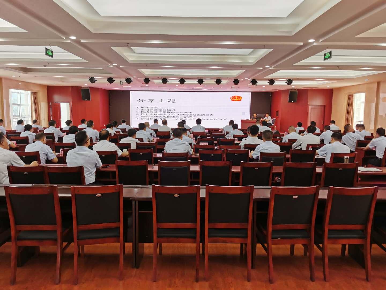石泉农村商业银行2020年提高客户管理能力培训班成功举办!