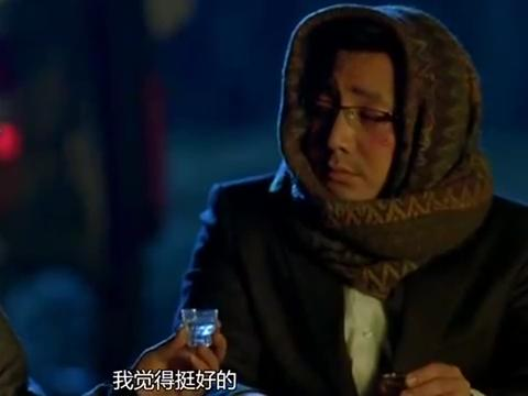 徐峥:虽然我给自己取名叫李成功,但是我一点也不成功