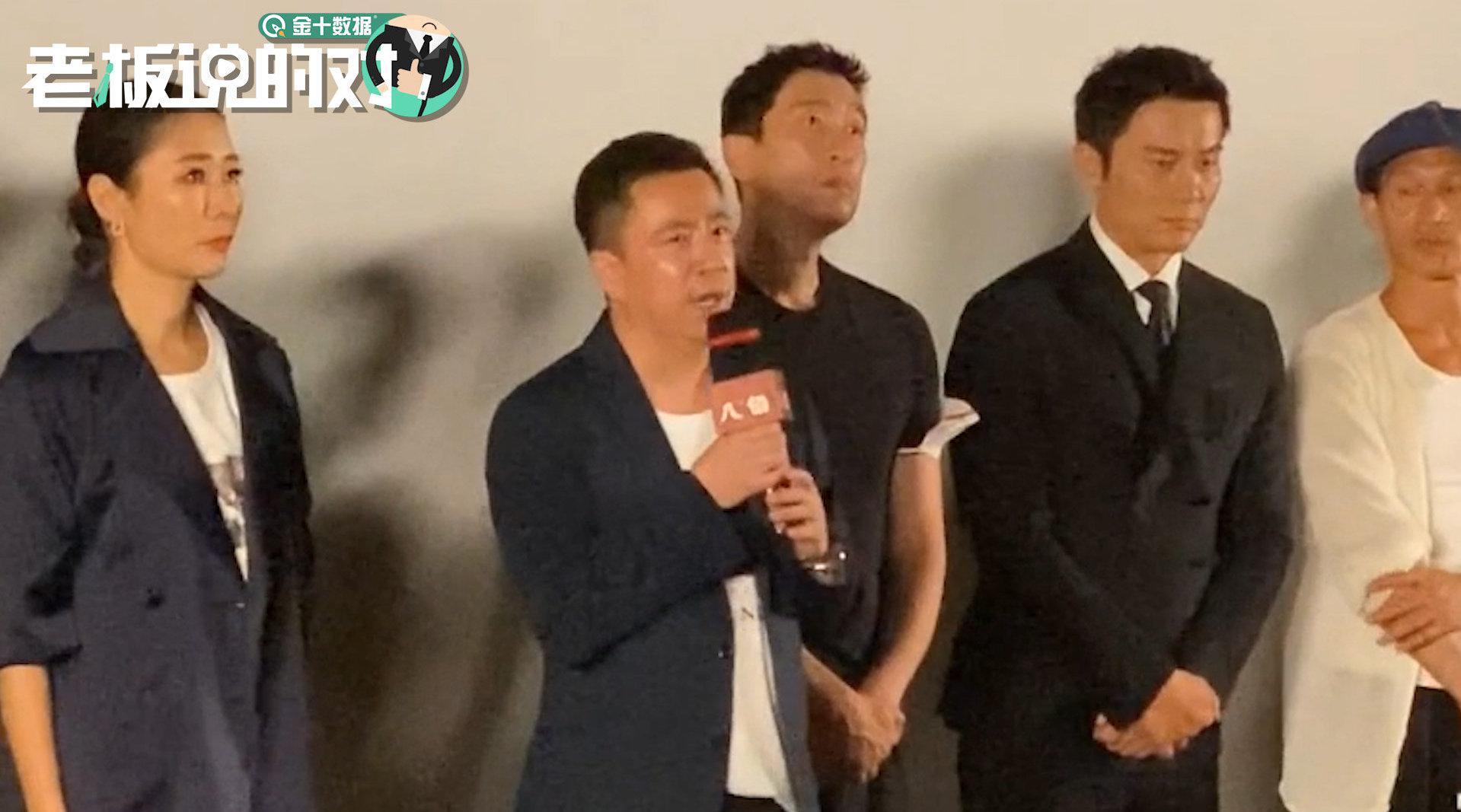 哽咽落泪!王中军出席《八佰》首映礼:拍这个电影是积善行德的事