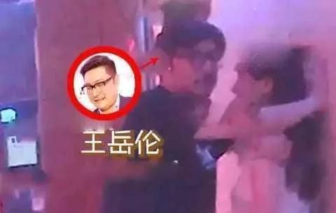 搞事情?李湘的好老公王岳伦被拍到在KTV夜会两美女!