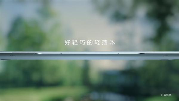 历时三年打造 华为MateBook X真容首曝:极致轻薄、四边超窄触控屏