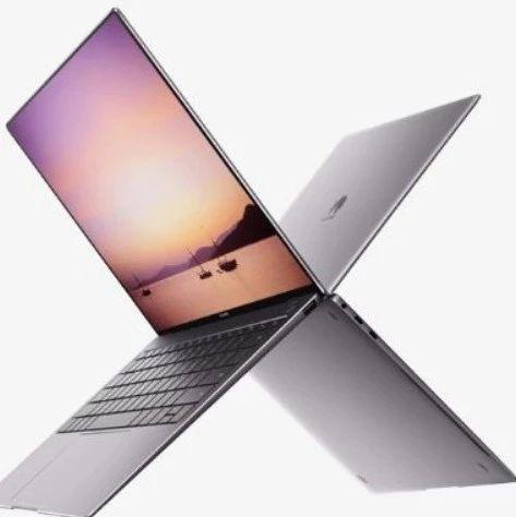 华为MateBook X曝光:极致轻薄、四边超窄触控屏