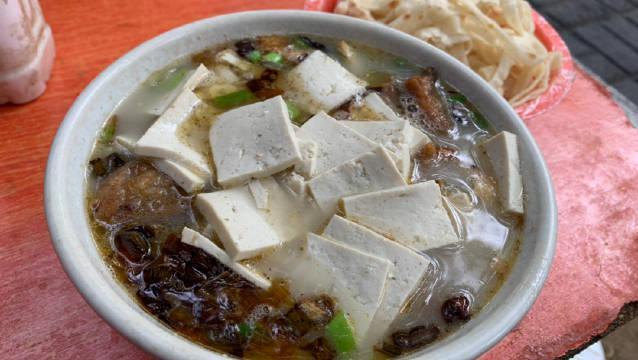 洛阳豆腐汤