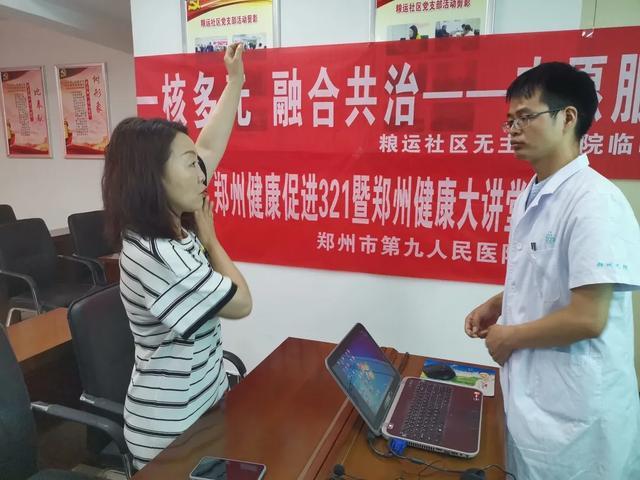 郑州市九院专家:秋季饮食保健体质和饮食分类都有讲究