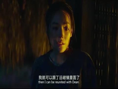 健忘村:舒淇为和心上人团圆,把丈夫毒死,王千源说是来拯救她的
