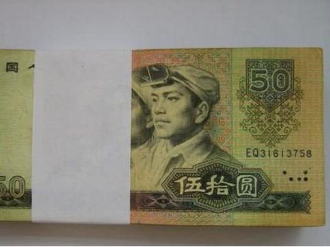 民间流传的50元旧版币,一张价值2200元,你能找到吗?