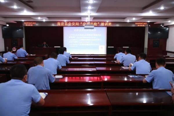 黑龙江省南岔县公安局举办警察公务用枪