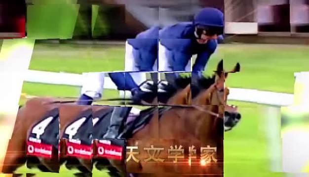 中国最早最专业的赛马节目《环球赛马Global Racing》在广州电视