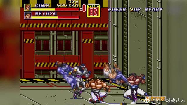 怒之铁拳全新修改版试玩,快打旋风男主角一把日本刀砍爆BOSS!