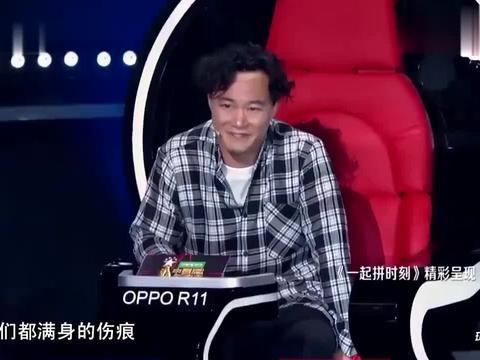 中国新歌声:我爱你再见被张磊和李雅演绎出了新的feel,好听