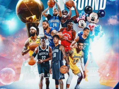 破纪录!NBA季后赛奖金创历史新高!拒绝参赛的球员要后悔了