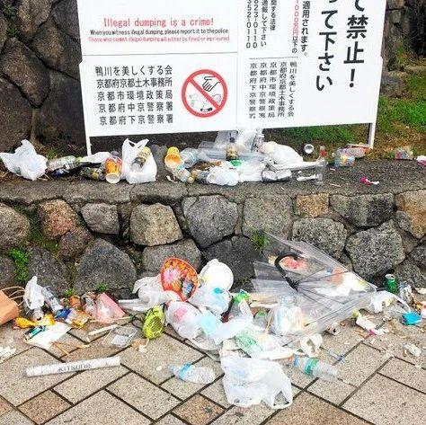 以前骂外国观光客乱丢垃圾,如今没有游客的京都依然满地垃圾?
