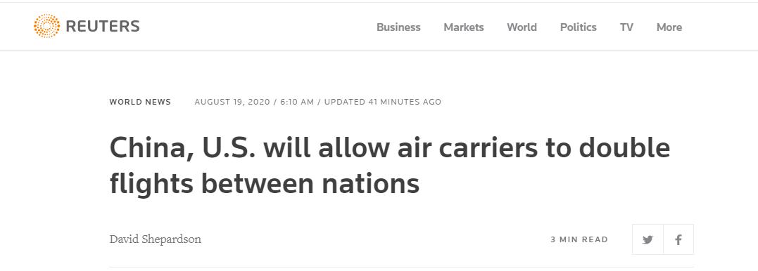 美国运输部:中美间航班数量将增