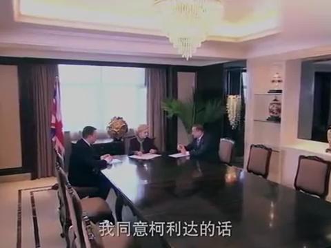 五星红旗:邓小平强硬提出收复香港!3点条件直接拿下,太霸气了