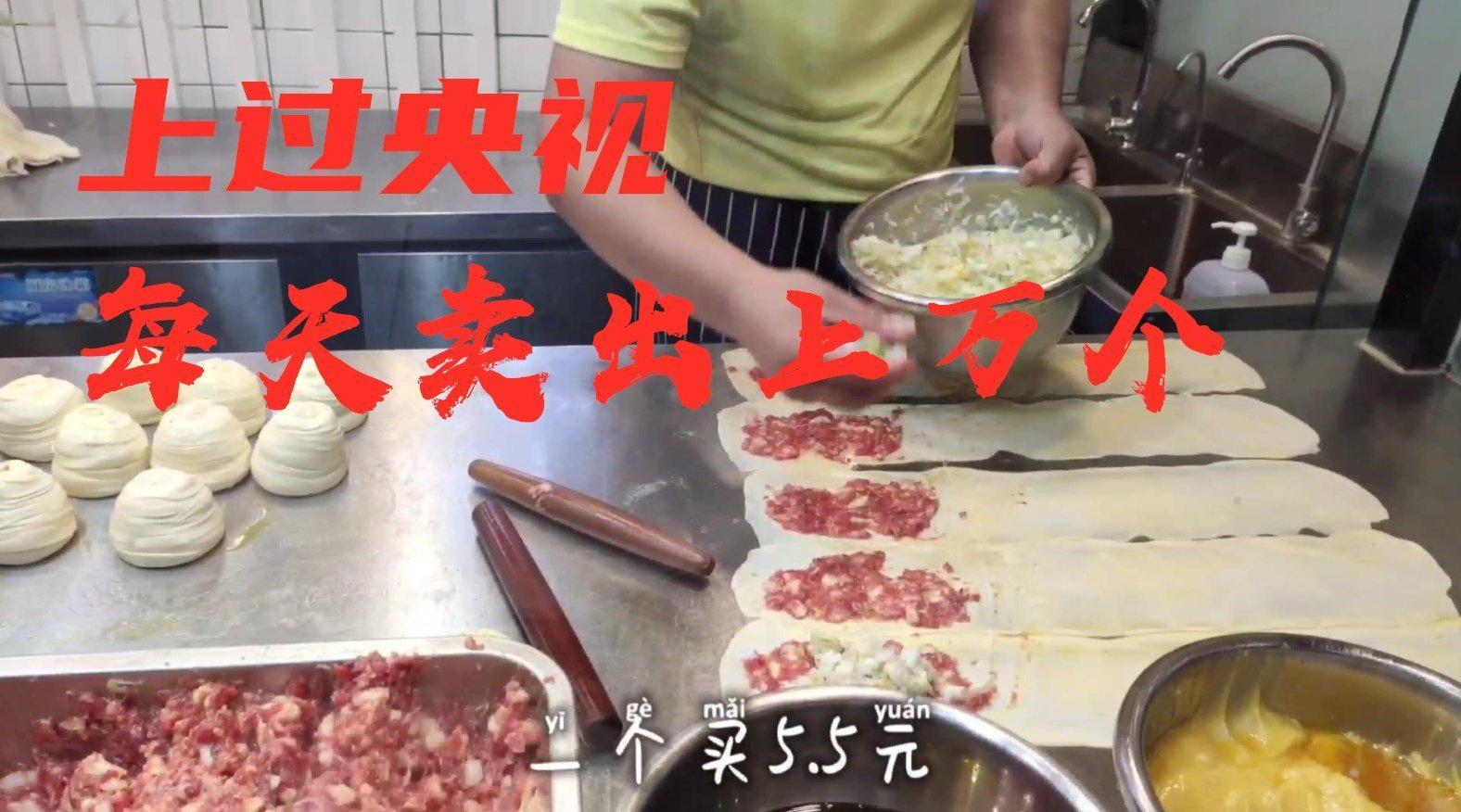 上过央视,武汉江汉路这家牛肉饼店,每天卖出上万个!