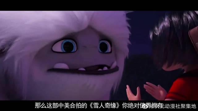 《雪人奇缘》高萌雪人展开惊险回家之旅