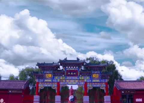 2020年河南期待五一游:尧山,红旗渠,太行大峡谷,羑里城遗址