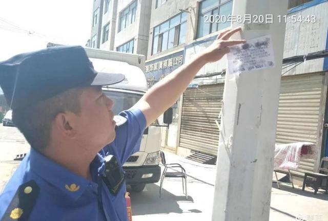 西宁城东区对小广告罚款2万元