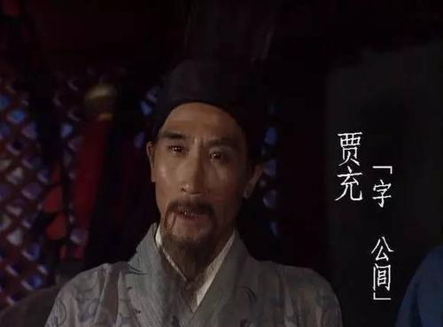 当忠臣们将奸臣贾充赶出京时,为何大忠臣羊祜秘密让晋武帝留贾充