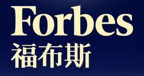 福布斯新加坡富豪榜:三位中国新移民入围前五