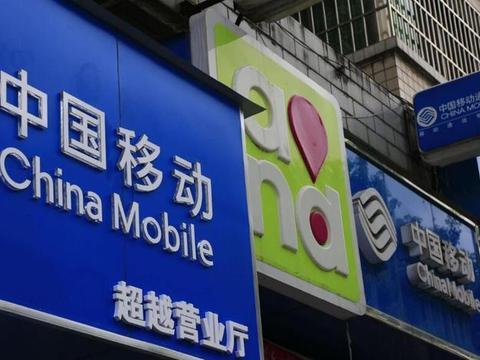 """为挽留10年老用户,中国移动终于""""诚心悔改""""?直接给出3大特权"""
