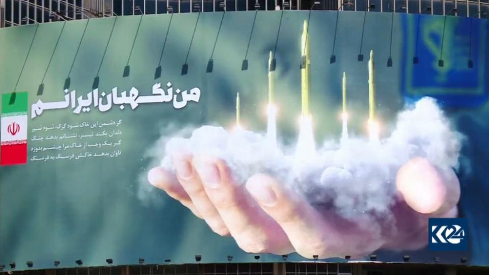 伊朗公布两款新导弹 这些导弹将能够打击美国在中东的军事基地