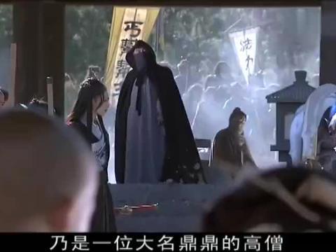 萧峰父子相认牵出虚竹身世,玄慈受杖刑身亡,多年恩怨终于揭开