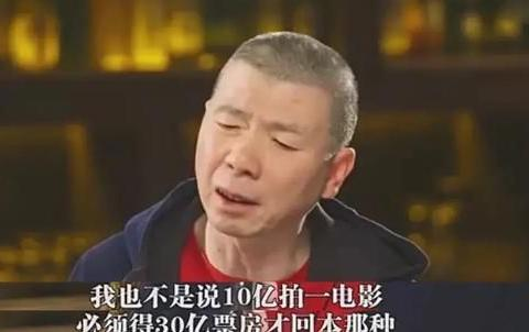 《长城》和《我不是潘金莲》先后上映,冯小刚对排片方面很不满意
