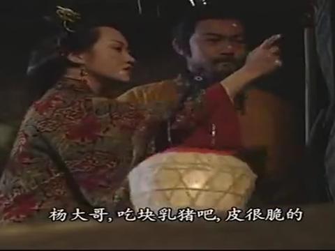 封神榜:有情饮水饱?杨戬和黄颜的爱情很美,现代社会是行不通的