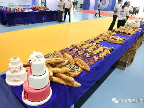 """潍坊市技师学院获评""""2020年度齐鲁最具就业竞争力十佳技工院校"""""""