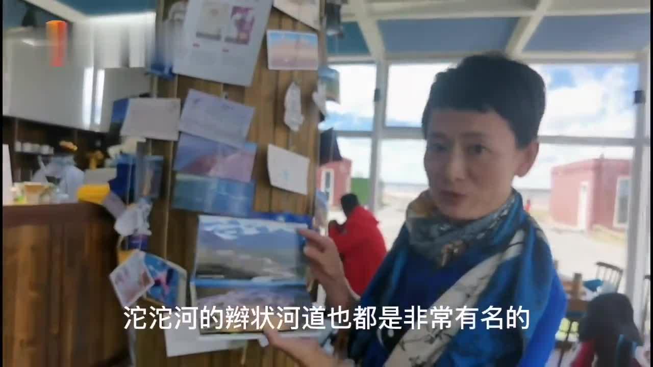 一镜到底 揭秘海拔最高的邮局——长江1号邮局