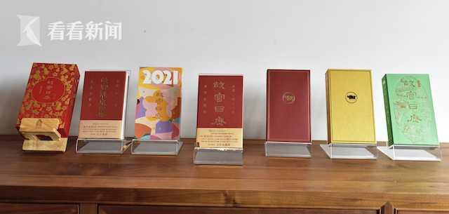 《故宫日历》上新 365件珍贵文物陪你度过2021年