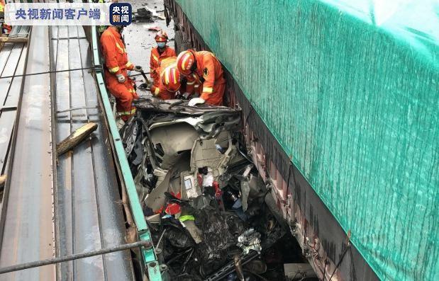 """京昆高速""""4·20""""事故调查报告公布 7人被追责"""