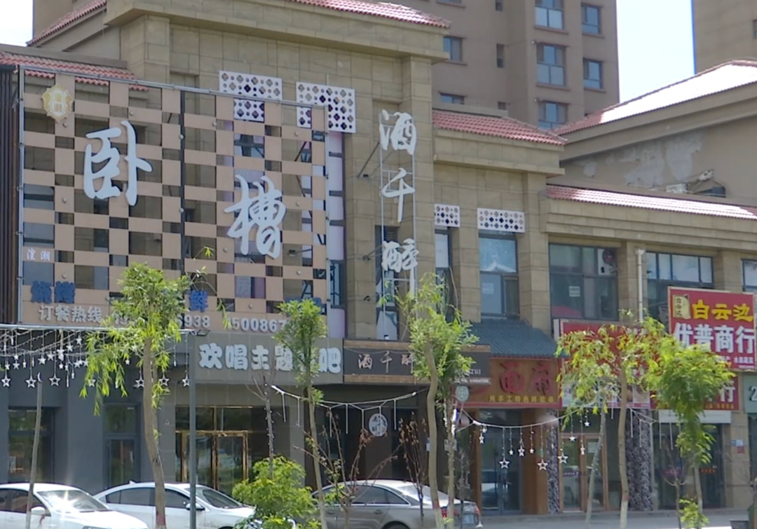 """红星新闻:餐厅店名叫""""卧槽"""" 于法于理都说不通"""