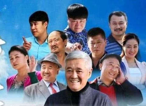 刘能离开赵本山,关小平离开赵本山,我们信以为真,但这不是全部
