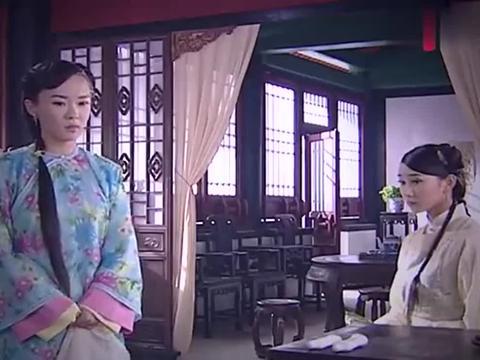 清宫剧:吟秋让林春离开黄维德,自己能给他幸福,最适合他