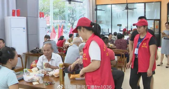 """莆田""""党建+""""邻里中心长者食堂上《全国新闻联播》头条啦"""