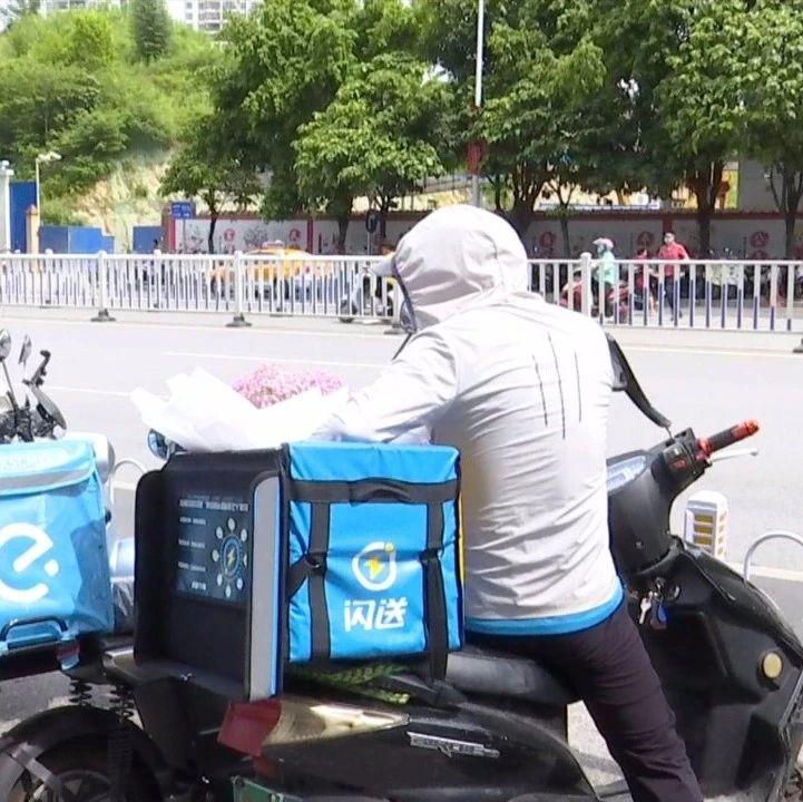 南宁又增一处外卖电动车停车带,具体位置在……