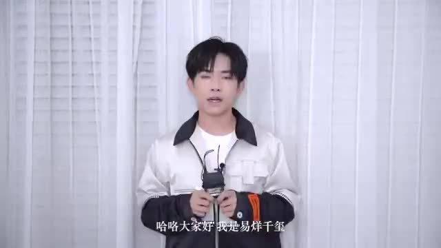 """易烊千玺""""北京国际电影节第27届大学生电影节""""VCR"""