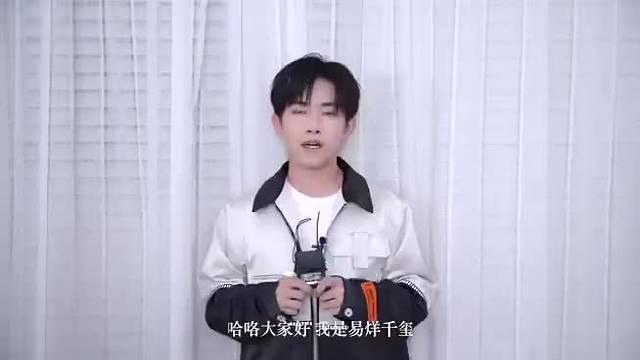 易烊千玺为北京国际电影节·第27届大学生电影节送上祝福……