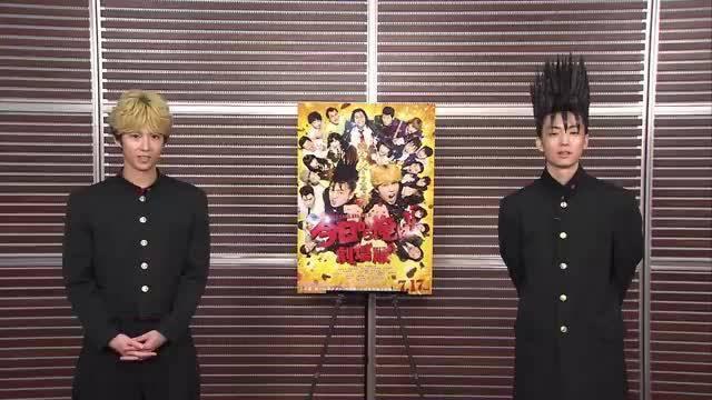 贺来贤人&伊藤健太郎
