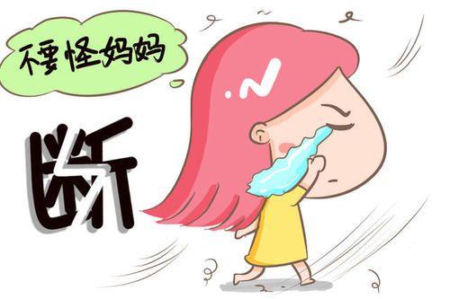 李波中医育儿:断奶是个技术活,你家的宝宝断奶了吗?