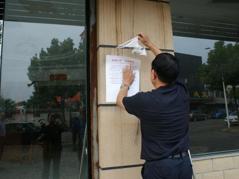拒绝江鲜、从我做起,安徽繁昌县新港镇开展长江禁捕退捕宣传